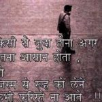 Breakup Whatsapp Dp Dad Boy Girl status Images pictures free hd
