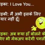 Best Hindi Chutkule Images Download