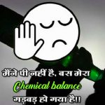 Cool Whatsapp DP Images photo download