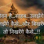 Top Dard Bhari Hindi Shayari Images pictures pics hd