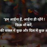 Top Dard Bhari Hindi Shayari Images photo hd
