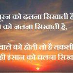 Top Dard Bhari Hindi Shayari Images photo hd download