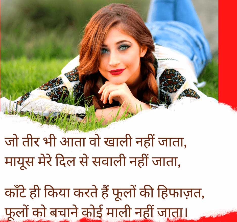 Top Dard Bhari Hindi Shayari Images photo hd