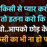 Top Dard Bhari Hindi Shayari Images photo download