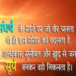 Top Dard Bhari Hindi Shayari Images pics photo hd