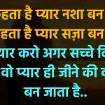 Top Dard Bhari Hindi Shayari Images wallpaper photo hd download