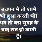 Top Dard Bhari Hindi Shayari Images photo free hd