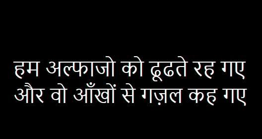 Top Dard Bhari Hindi Shayari Images pics download