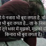 Dard Bhari Shayari Images