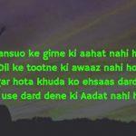 Dard Bhari Shayari Images pictures free hd