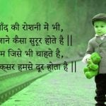 Dard Bhari Shayari Images pictures hd download