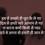 Dard Bhari Shayari Images pics download