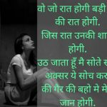 Dard Bhari Shayari Images photo hd