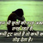 Dard Bhari Shayari Images pictures download