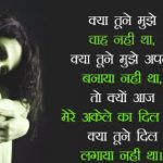 Dard Bhari Shayari Images photo hd download