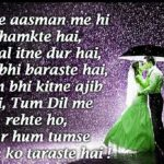 Dard Bhari Shayari Images photo free hd