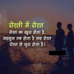 Download Friends Group Whatsapp Dp Pics