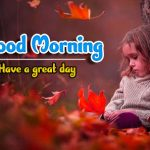 2021 { Best } Good Morning Wallpaper Free Download