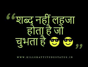 Free Hindi Attitude Photo Download