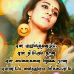 Free Latest Tamil Whatsapp DP Images Download Free