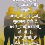 Friends Group Whatsapp Dp Wallpaper