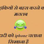 Funny Quotes Pics Wallpaper Download