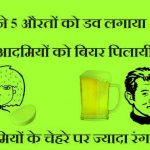 Funny Quotes Pics Download