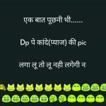 Funny Quotes Pictures for Whatsapp