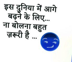 Funny Hindi Attitude Pictures