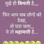 Hindi Funny Images pics free hd