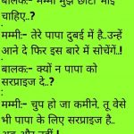 Funny Whatsapp Profile Images Pics