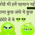 Funny Whatsapp Profile Images Pics Dp