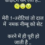 Funny Whatsapp Profile Images Pics Download Free