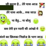 Funny Whatsapp Profile Images Pics Latest Download