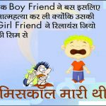 Funny Whatsapp Profile Images Photo Free