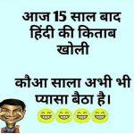 Funny Whatsapp Profile Images pics Free