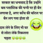 New Funny Whatsapp Profile Images Images Download