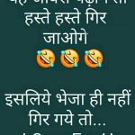 Funny Whatsapp Profile Images Pics for Facebook