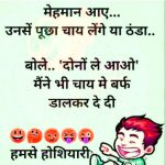 Funny Whatsapp Profile Images Wallpaper Download