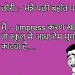 Funny Whatsapp Profile Images pics Download