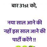 Funny Whatsapp Profile Image Wallpaper Free