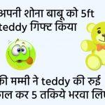 Funny Whatsapp Profile Images photo hd