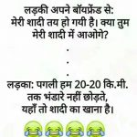 Funny Whatsapp Profile Images photo download