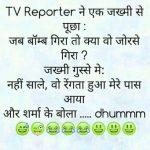 Funny Whatsapp Profile Images pics hd