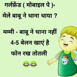 Funny Whatsapp Profile Images