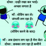 Funny Quotes Whatsapp DP Free Download