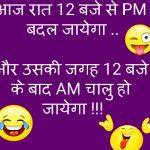 Funny Quotes Whatsapp DP Free Pics Photo