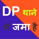 Funny Quotes Whatsapp DP Free hd Pics