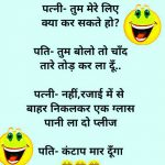 Funny Quotes Whatsapp DP H Wallpaper