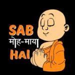 Funny Quotes Whatsapp DP Hd Free Pics